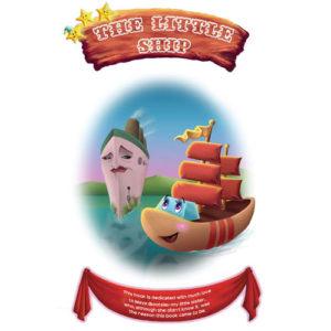 Book Cover The Little Ship by Daniel Gershkovitz